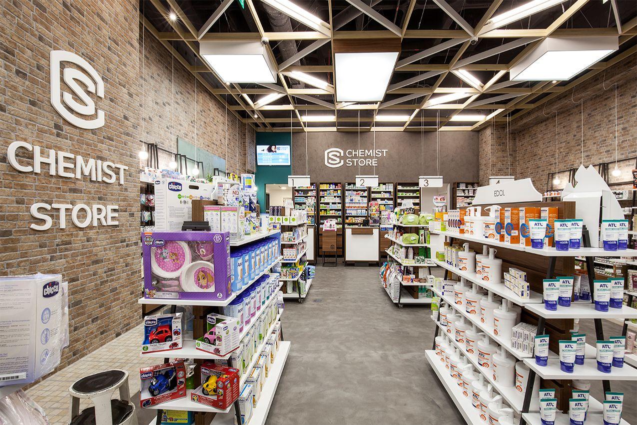 Chemist Store - Farmácia Fernandes Borges